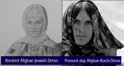 Bani Israelite Traditions & customs of the Afghans (Pashtuns